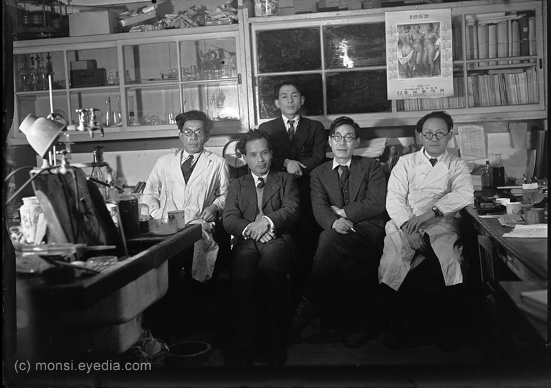 Picture of Monsi Laboratory at The The University of Tokyo, 1952